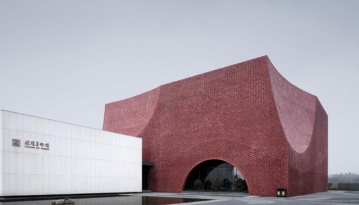 گالری هنری Shuyang در چین