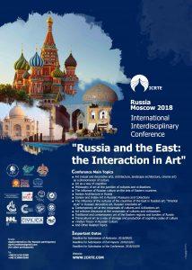 کنفرانس بین المللی میان رشته ای روسیه و شرق: تعامل در هنر