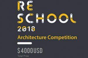 مسابقه بین المللی طراحی معماری RE School 20018