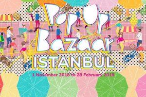 مسابقه بین المللی طراحی بازار موقت استانبول