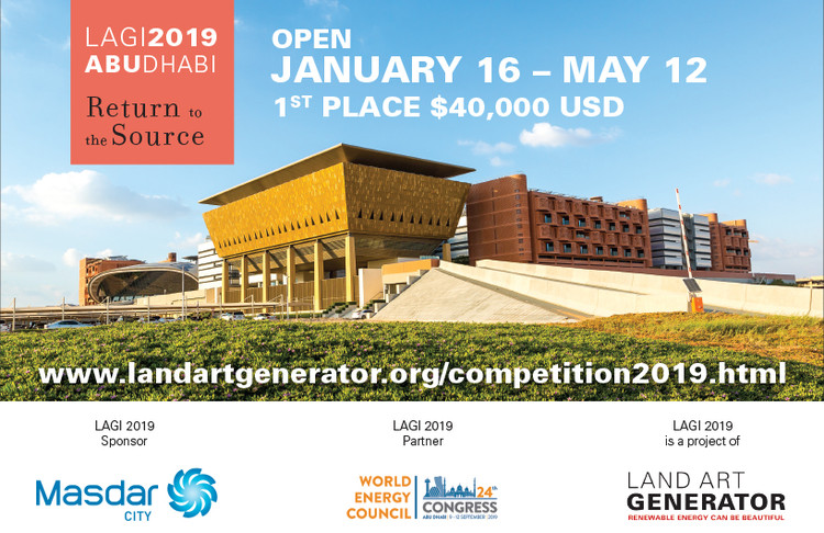 مسابقه بین المللی طراحی نماد هنری شهر مصدر 2019