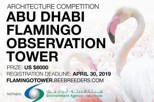 مسابقه بین المللی معماری طراحی برج مراقبت فلامینگو ابوظبی