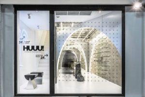 تمرکز، بی انتهایی، چرخش و پیوستگی ؛ طراحی فروشگاه عینک