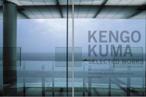 دانلود کتاب Kengo Kuma: Selected Works