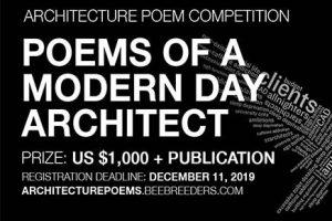 مسابقه بین المللی اشعار یک معمار مدرن