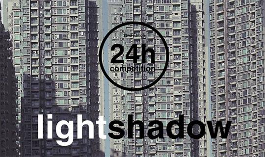 مسابقه بین المللی معماری بیست و چهار ساعته سایه روشن