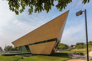 طراحی ساختمان حمایت از شرکت های نوپا در بونیتو برزیل