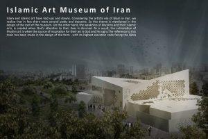 طرح موزه هنر اسلامی ایران کاندیدای دریافت جایزه معتبر ترزینی 2020 میلادی