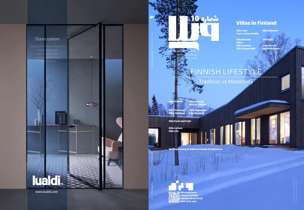 شماره ۱۰ مجله معماری ویلا (ویژه نامه فنلاند)