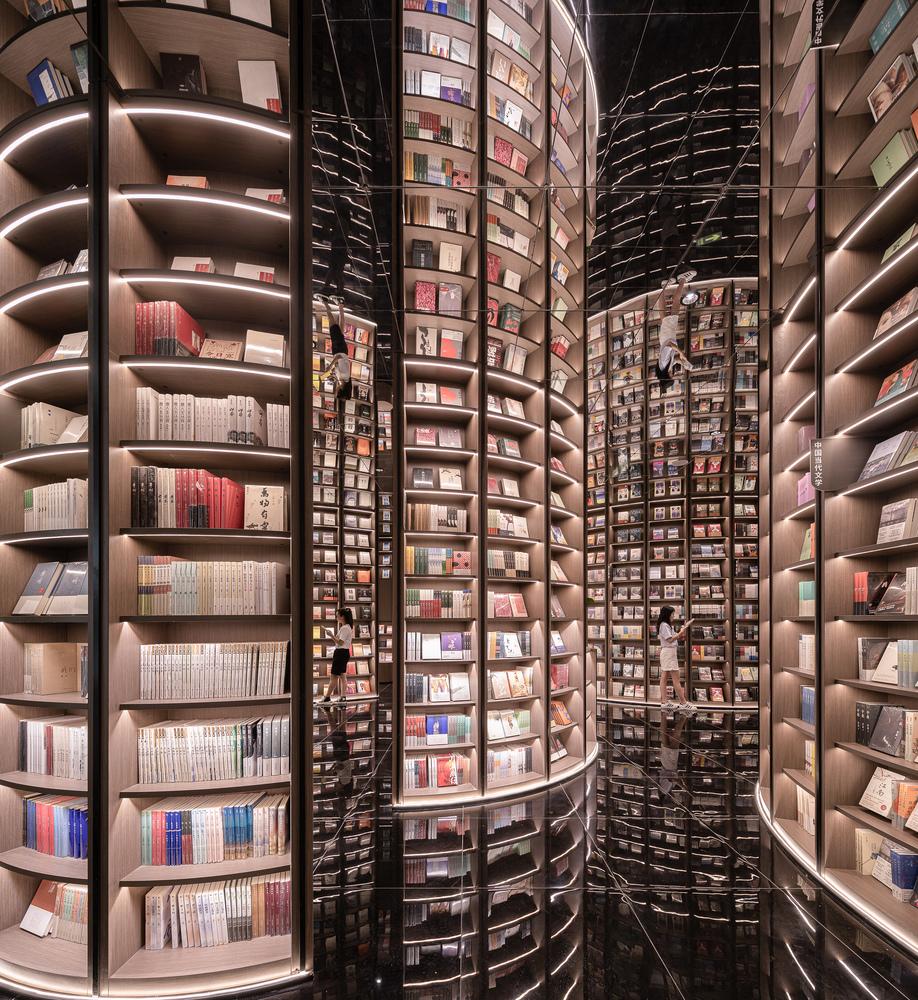 کتابفروشی Dujiangyan Zhongshige ؛ دریایی که همه شناور آنند